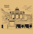 triumphal arch in the park of the fiftieth vector image vector image