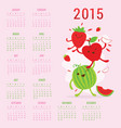 calendar 2015 fruit cute cartoon vector image vector image