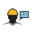 greece contractor icon vector image