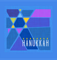 hanukkah card with colorful star of david vector image