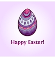 Ornamental Easter egg vector image vector image