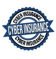 cyber insurance label or sticker vector image