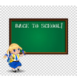 kawaii school girl near blackboard with chalk vector image