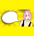 pop art girl with speech vector image vector image