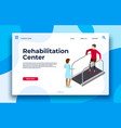 rehabilitation center landing page vector image