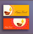 diwali festival banners card background vector image vector image