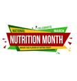 national nutrition month banner design vector image vector image