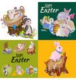 set of easter egg hunt funny bunny with basket vector image vector image
