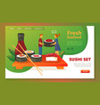 website banner or page template for sushi delivery vector image