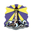 lighthouse and sea waves sign vector image