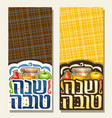 vertical banners for jewish holiday rosh hashanah vector image