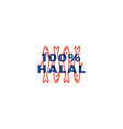 100 halal fish meat sign badge label logo icon vector image