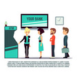 atm queue with bank adviser - bank service concept vector image vector image