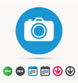 camera icon professional photocamera sign vector image vector image