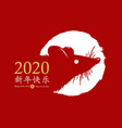chinese new year 2020 rat greeting card vector image