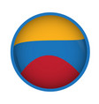 empty colombian campaign button vector image