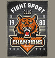 team animals poster wild sport mascot shield on vector image vector image