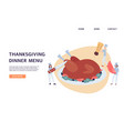 thanksgiving dinner menu web page template with vector image vector image