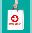 white shopping bag for medical pills and bottles vector image vector image