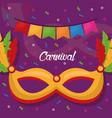carnival festive card vector image