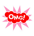 omg icon pop art style vector image vector image
