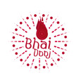happy bhai dooj festival family celebrated vector image vector image