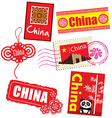 China country label vector image vector image