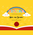colorful kids diploma certificate template vector image vector image