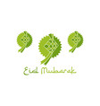 happy eid mubarak 2020 greeting vector image vector image