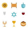 jewish religion icon set flat style vector image vector image