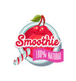 cherry smoothie vector image
