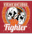 fight or lose skull hand drawing vector image