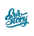 hand drawn lettering our story with shadow and vector image