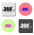 rotate 360 degrees flat icon vector image vector image