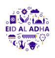 eid al adha color round print silhouette islamic