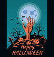 happy halloween pumpkin in the cemetery the hand vector image vector image
