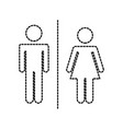 restaurant male toilet sign silhouette icon vector image