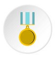 medal for services icon circle vector image vector image