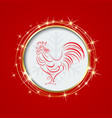 red background with a circleinside the the symbol vector image vector image