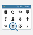 set of 12 editable faith icons includes symbols vector image vector image