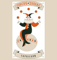 zodiac circus capricorn sign clown dressed as a vector image