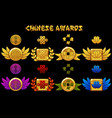 china awards golden icons with chinese symbols vector image vector image