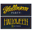 halloween retro banners with lettering vector image