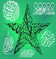 Islamic artistic design vector image vector image