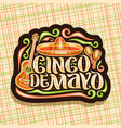logo for cinco de mayo holiday vector image