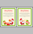 merry christmas happy new year two light poster vector image vector image