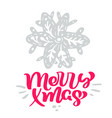 merry xmas calligraphy lettering text christmas vector image vector image