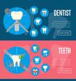 dental office horizontal website templates vector image vector image