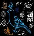 Islamic artistic vector image vector image