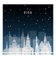 winter night in riga night city vector image vector image